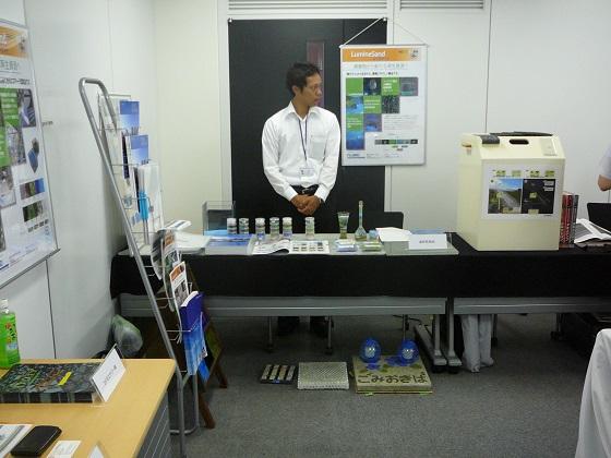 f:id:fujino-kougyo:20130723100903j:image