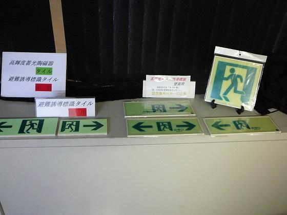 f:id:fujino-kougyo:20130723101110j:image