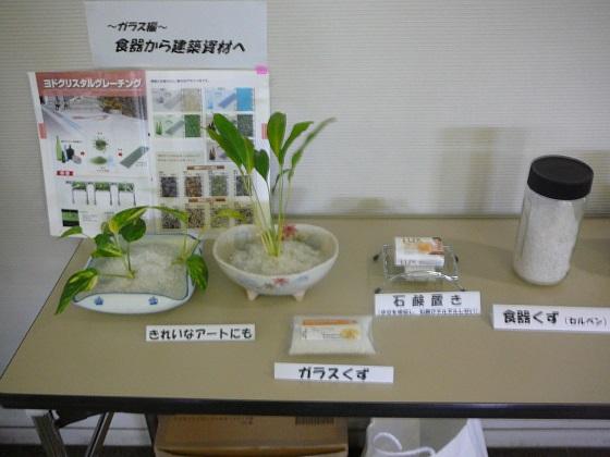 f:id:fujino-kougyo:20130725104608j:image
