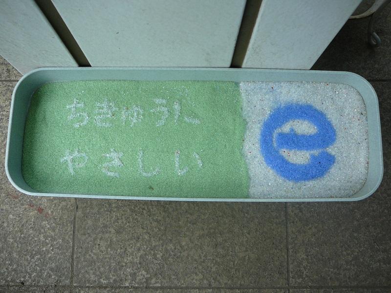 f:id:fujino-kougyo:20130808141327j:image