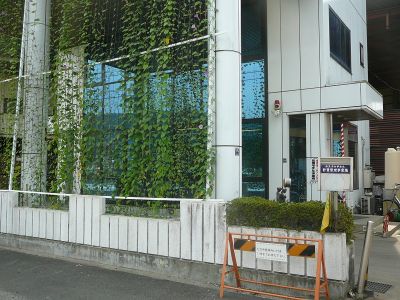 f:id:fujino-kougyo:20130808141518j:image