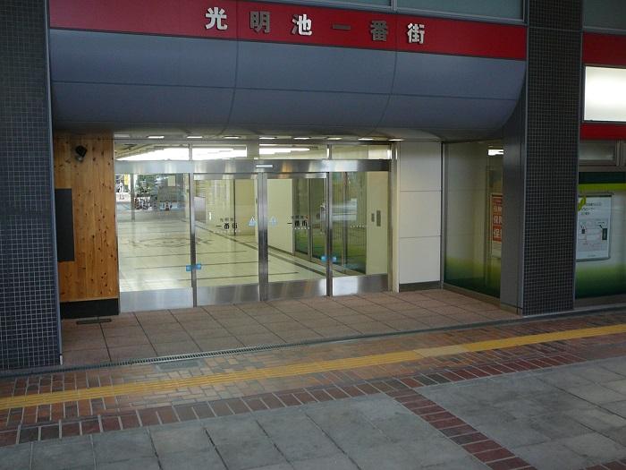 f:id:fujino-kougyo:20130829143534j:image