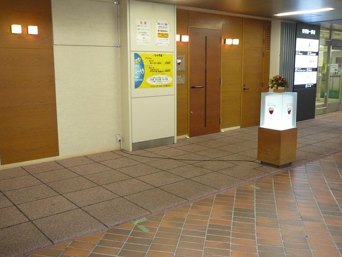 f:id:fujino-kougyo:20130829143726j:image