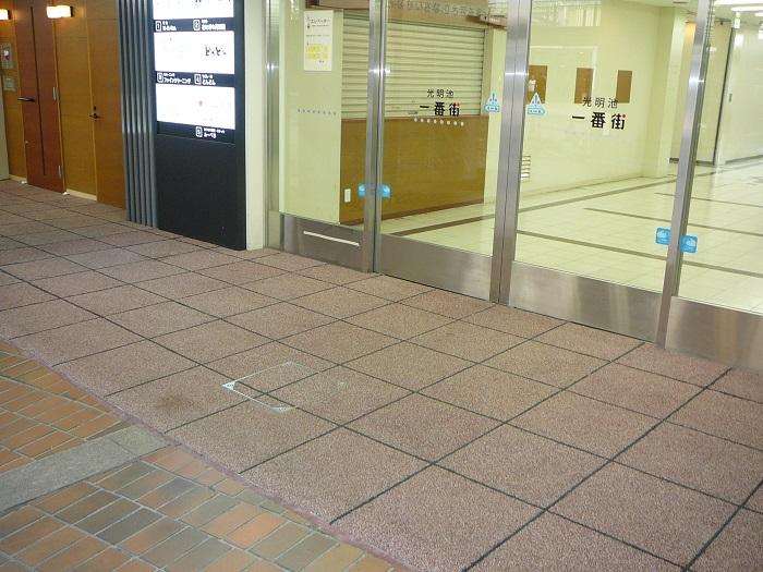 f:id:fujino-kougyo:20130829143828j:image