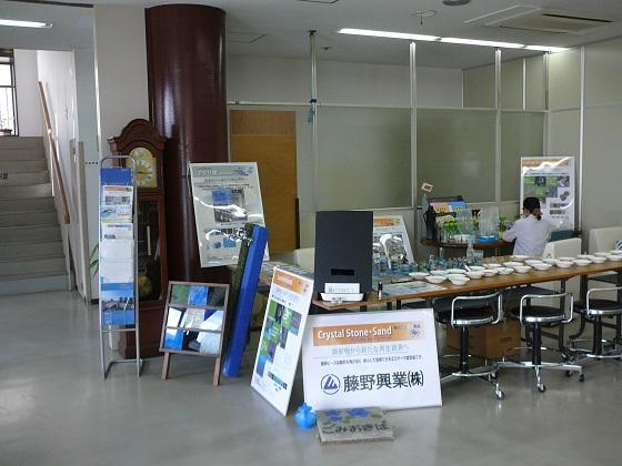 f:id:fujino-kougyo:20130929091159j:image