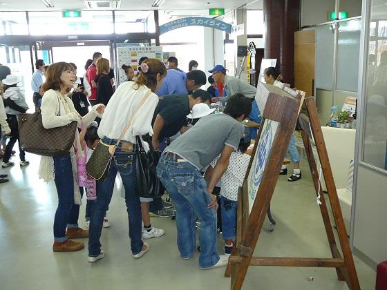 f:id:fujino-kougyo:20130929093219j:image