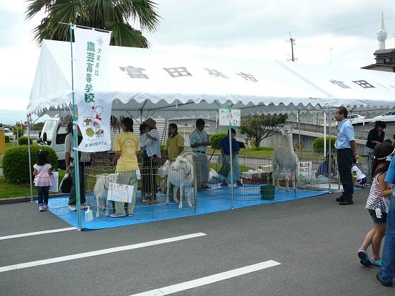 f:id:fujino-kougyo:20130929113610j:image