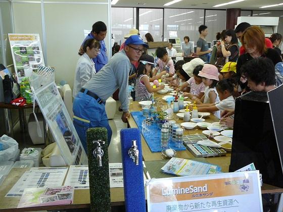 f:id:fujino-kougyo:20130929121543j:image
