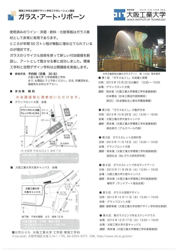 f:id:fujino-kougyo:20131017105118j:image