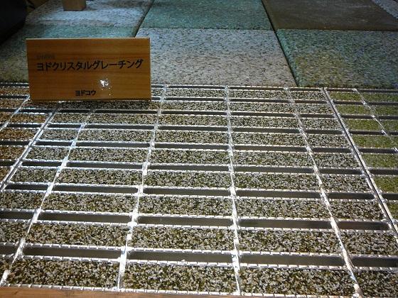 f:id:fujino-kougyo:20131026091944j:image