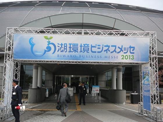 f:id:fujino-kougyo:20131026093053j:image