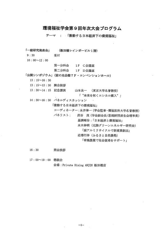 f:id:fujino-kougyo:20131119165851j:image