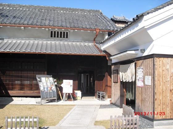 f:id:fujino-kougyo:20131123030122j:image