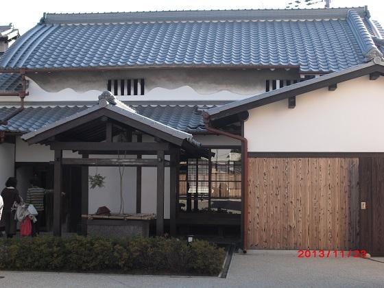 f:id:fujino-kougyo:20131123033544j:image