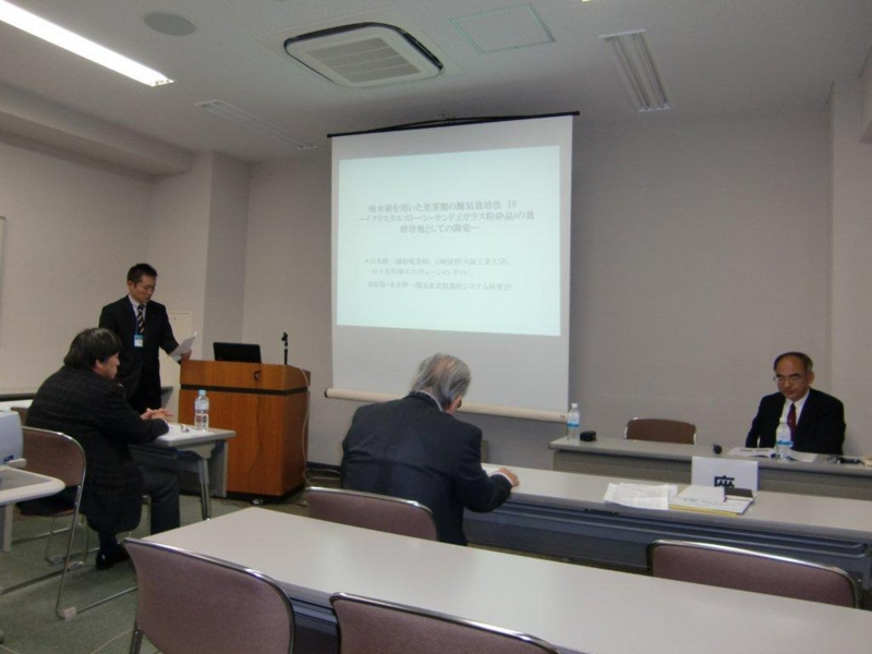 f:id:fujino-kougyo:20131125103051j:image