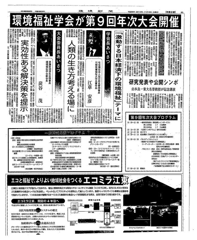 f:id:fujino-kougyo:20131125133739j:image