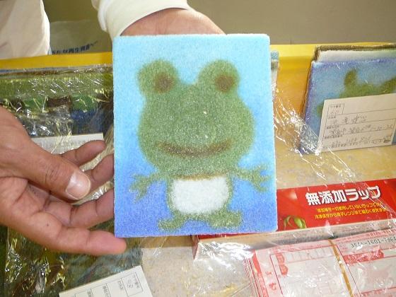 f:id:fujino-kougyo:20131126145934j:image