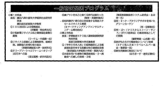 f:id:fujino-kougyo:20131202134938j:image