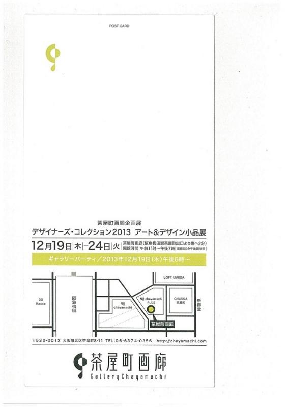 f:id:fujino-kougyo:20131230134928j:image