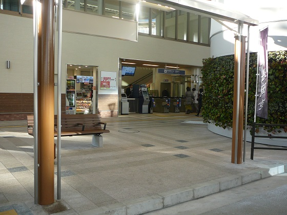 f:id:fujino-kougyo:20140115152803j:image