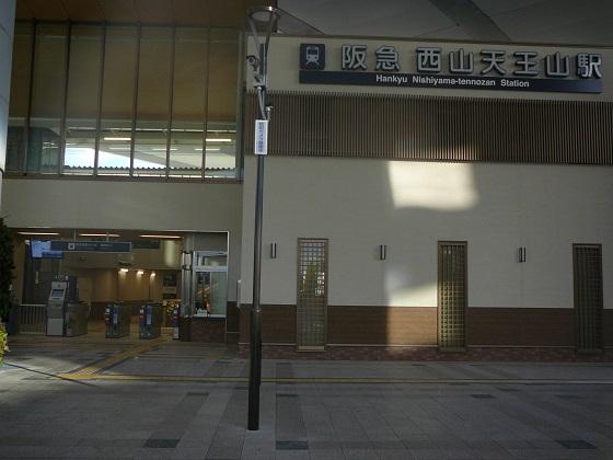 f:id:fujino-kougyo:20140115153015j:image