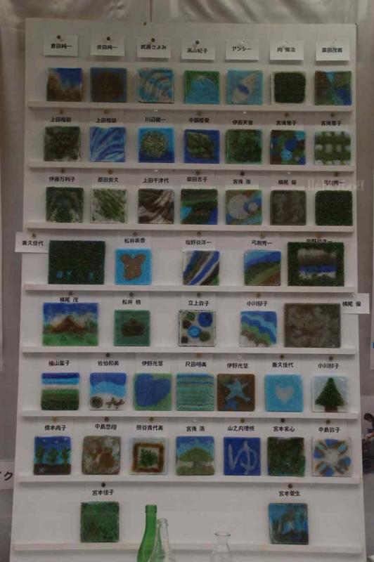 f:id:fujino-kougyo:20140203121916j:image
