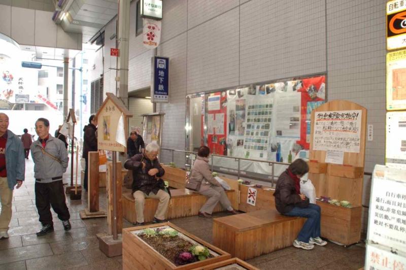 f:id:fujino-kougyo:20140203122203j:image