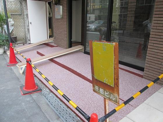 f:id:fujino-kougyo:20140317171411j:image
