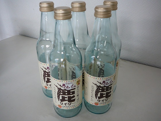 f:id:fujino-kougyo:20140324165235j:image