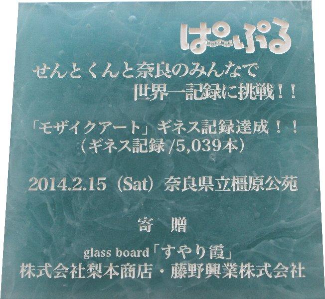 f:id:fujino-kougyo:20140325174401j:image