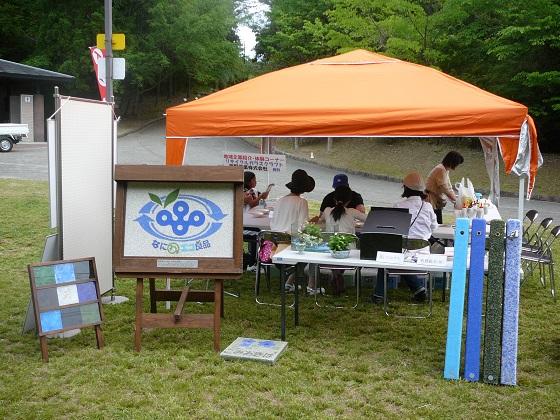 f:id:fujino-kougyo:20140518100719j:image