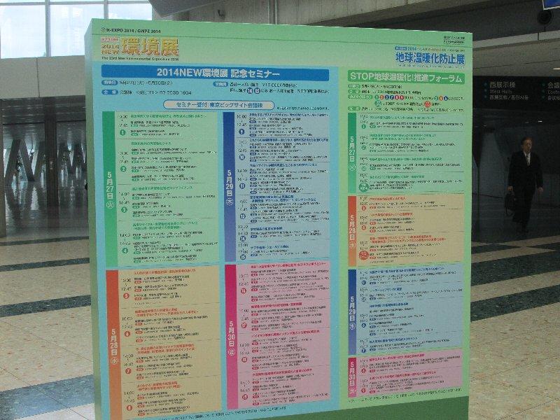 f:id:fujino-kougyo:20140527144518j:image