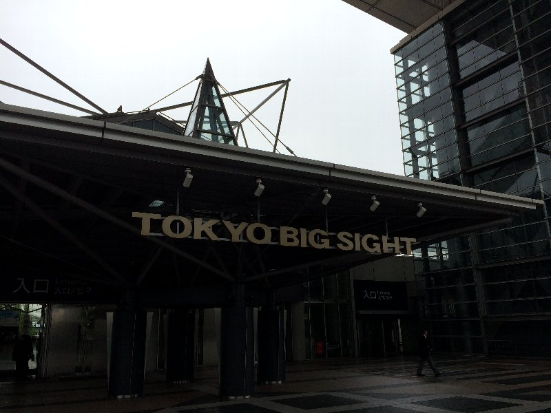 f:id:fujino-kougyo:20140527144519j:image