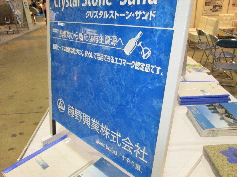 f:id:fujino-kougyo:20140528081337j:image