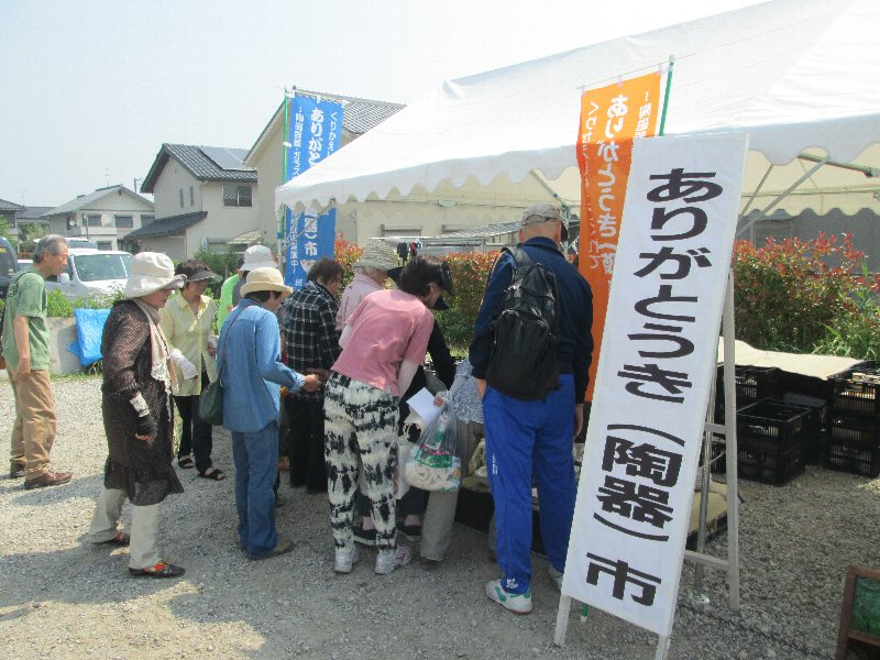 f:id:fujino-kougyo:20140605102406j:image