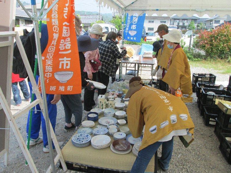 f:id:fujino-kougyo:20140605102407j:image