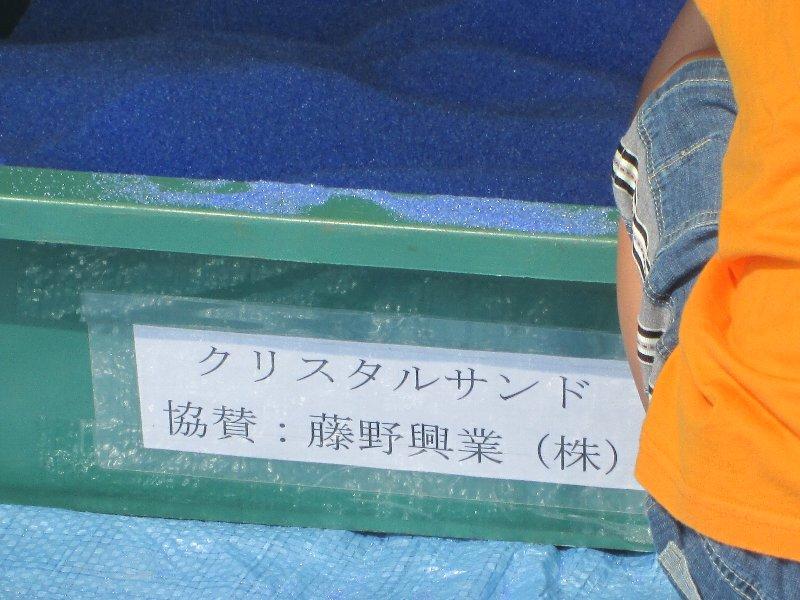 f:id:fujino-kougyo:20140605102408j:image