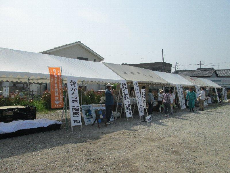 f:id:fujino-kougyo:20140605102409j:image