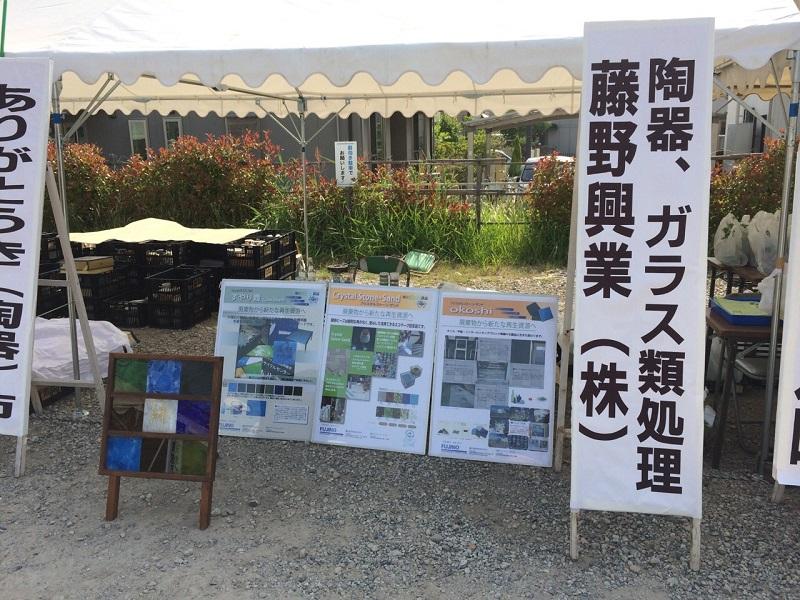 f:id:fujino-kougyo:20140611082155j:image