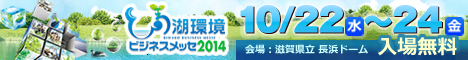 f:id:fujino-kougyo:20140718162608p:image