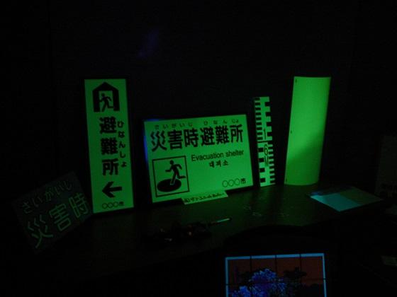 f:id:fujino-kougyo:20140722122621j:image