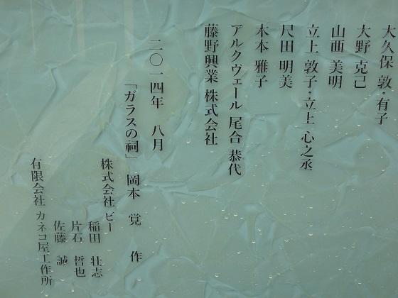 f:id:fujino-kougyo:20140902155157j:image