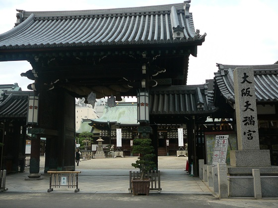 f:id:fujino-kougyo:20140902160723j:image
