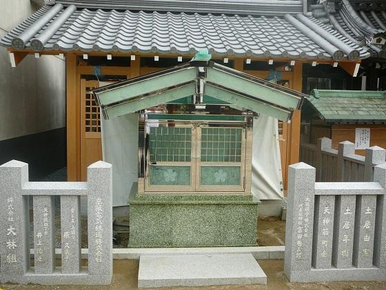 f:id:fujino-kougyo:20140902171109j:image