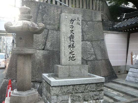 f:id:fujino-kougyo:20140902171326j:image
