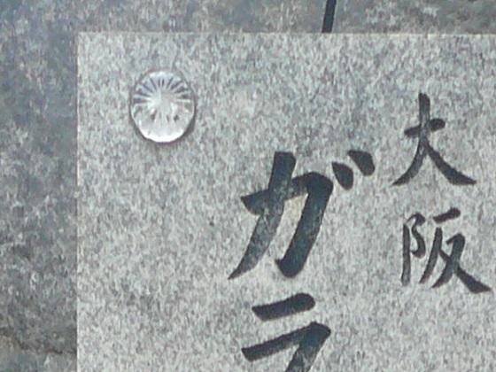 f:id:fujino-kougyo:20140902171506j:image