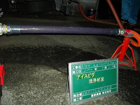 f:id:fujino-kougyo:20140904004200j:image