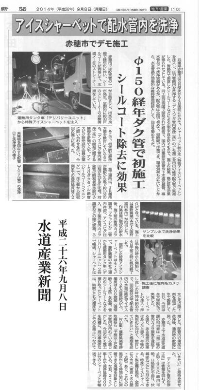 f:id:fujino-kougyo:20140918102818j:image