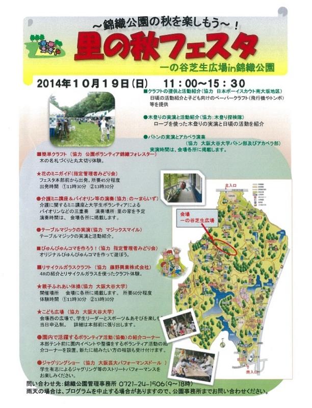 f:id:fujino-kougyo:20141009152749j:image