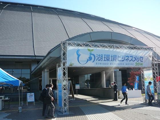 f:id:fujino-kougyo:20141024101119j:image